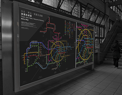 Greater Taipei Metro Map Redesign