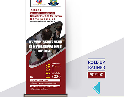 HUMAN RESOURCES DEVELOPMENT DIPLOMA (ROLL-UP)