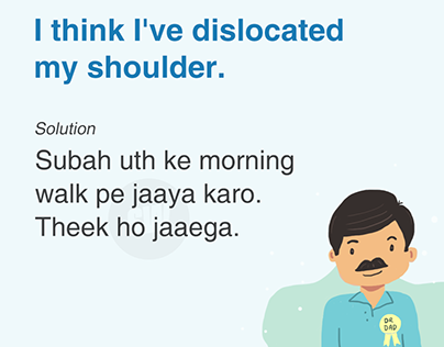 If WebMD Was Like Our Desi Dads