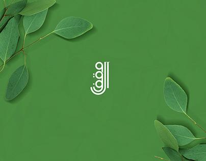 alwaqf alsaami logo identity