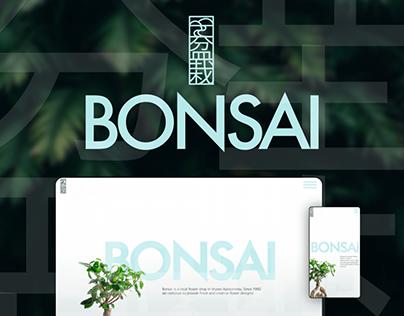 BONSAI | Flower Shop