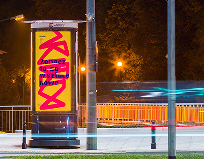 U-jazdowski's visual campaign