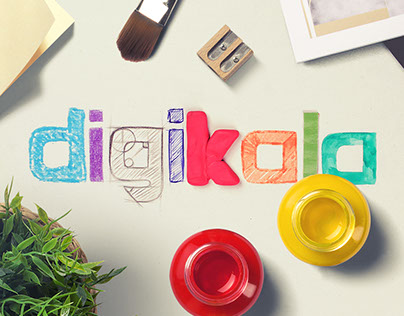 Digikala - Stationery fever!