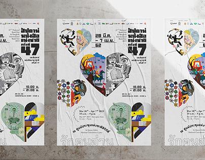 47th National Book Fair