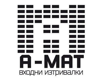 Logos 2011/2012