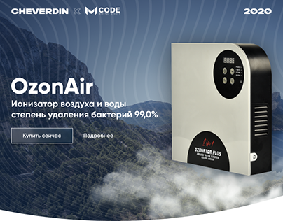 Ozonair — Air purifier for home and office