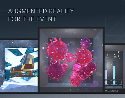 Augmented Reality for the Event