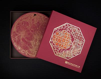 NWD Mooncake Packaging 2018