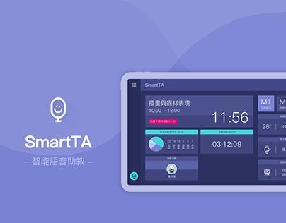 智能語音助教|SmartTA