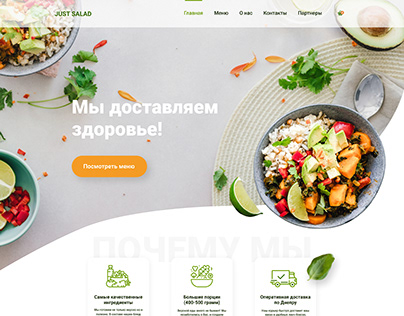 Landing page. Food delivery