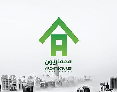 Architectures Logo