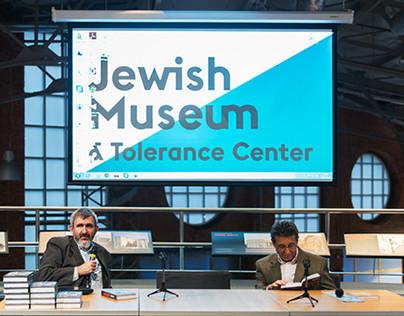 Jewish Museum & Tolerance Center
