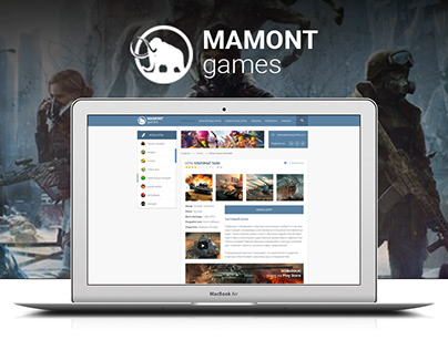 MAMONT games