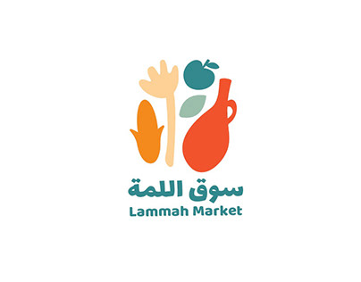 Lammah Market Brand identity