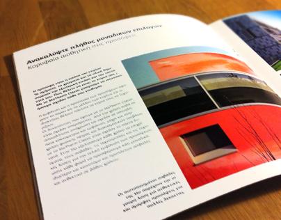 Sto Hellas | brochures & ads