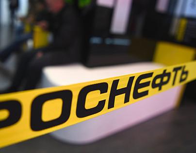 Rosneft oil / Private office of the shareholder