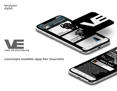 visit ekaterinburg - concept mobile-app for tourists