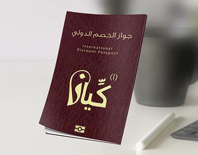 kayan passport