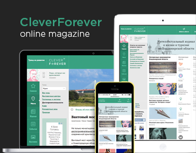 Design for CleverForever.ru — 2013