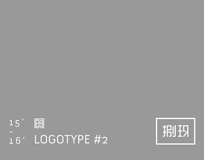 LOGOTYPE 15'-16' 下