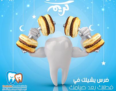 Ramadan Dental