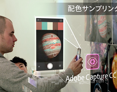 Cosmic Lab featured by Adobe Japan