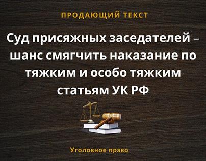 Адвокат Данилов И.Н.