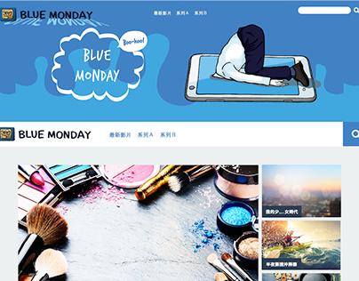 Blue Monday 獨立創作媒體平台