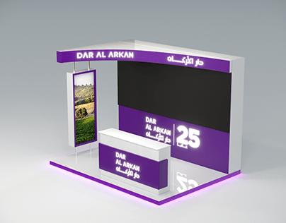 Dar Al Arkan - 25 Years Anniversary Stand