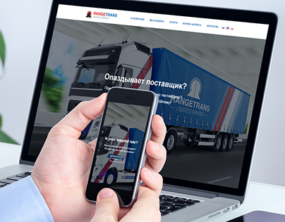 Logistics landing page design