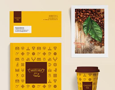 Coffee Identity