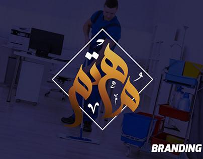 Muhtam - Logo Design & Branding
