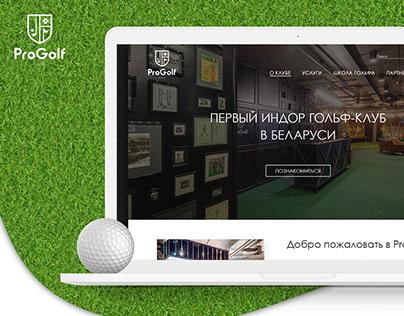 Website for Indore Golf Club