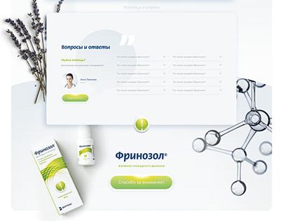 Landing page медицинского препарата