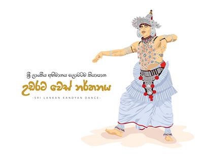 Sri Lankan Wedding Projects Photos Videos Logos Illustrations And Branding On Behance