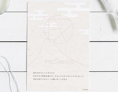 2018年年賀状 今年のデザイン