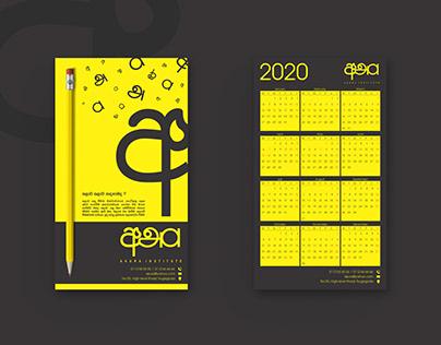 AKURA INSTITUTE | Calendar Design