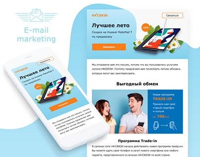 E-mail newsletter