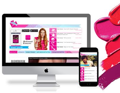 Beauty Service Widget. Include useful articles.
