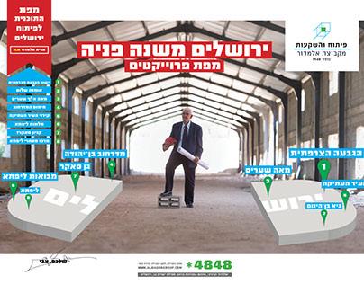 Almador Group - Housing & Construction Holding Company