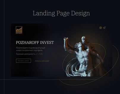 Design for investment group