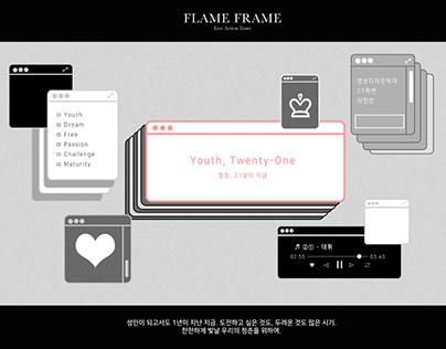 FLAME FRAME_이현민_Youth, Twenty-One