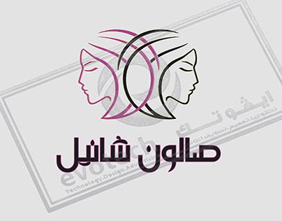 Salon Chanel Logo