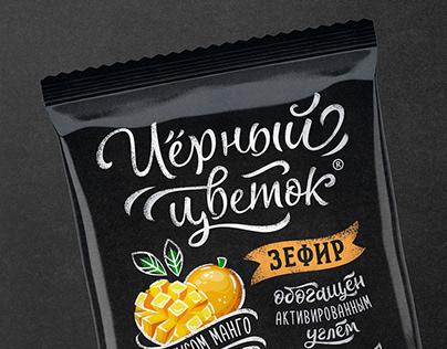 Упаковка зефира «Черный цветок»