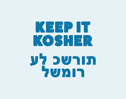 Keep It Kosher | Food Map & Campaign
