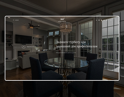 360 Design Group