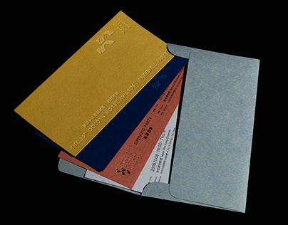 第五十五屆金馬獎邀請卡