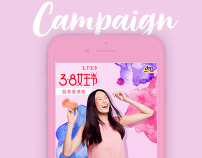 E-commerce Campaign