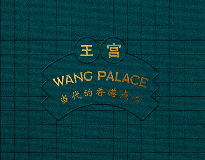 Wang Palace - Contemporary Hongkong Dim Sum