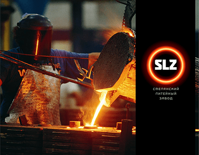 Мы разработали Логотип Смелянского Литейного Завода
